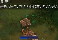 f0003954_2104928.jpg