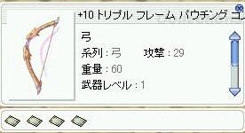 f0091459_493377.jpg
