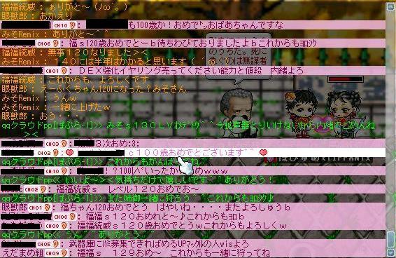 b0094561_9203011.jpg