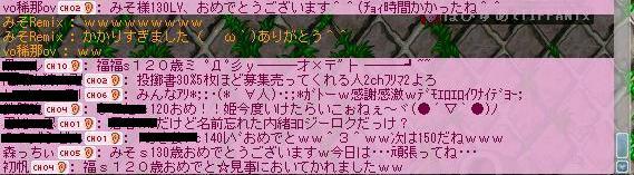 b0094561_920415.jpg