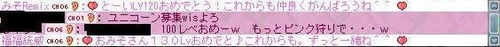 b0094561_920646.jpg
