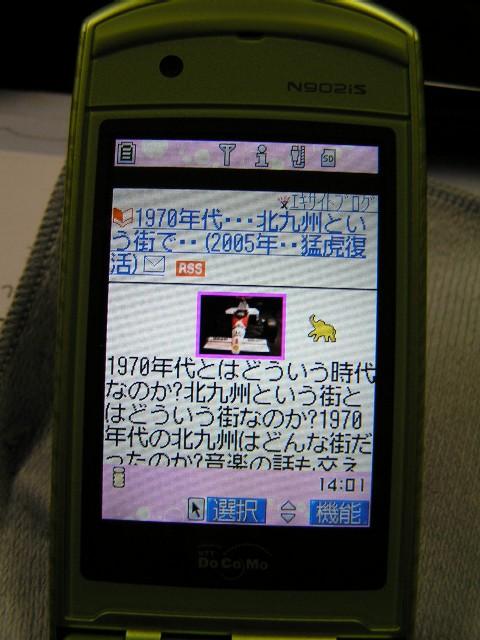 b0033664_059369.jpg