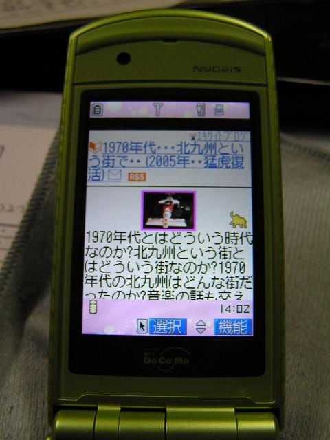 b0033664_0594663.jpg