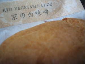 OKARA雑炊♪ & KYO-VEGETABLE CHOU_e0086864_2051738.jpg