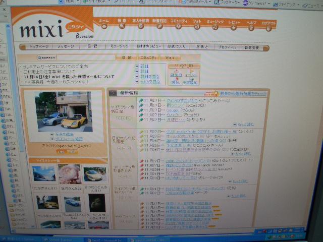 f0032275_025227.jpg