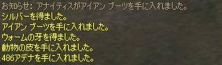 b0038576_1622267.jpg