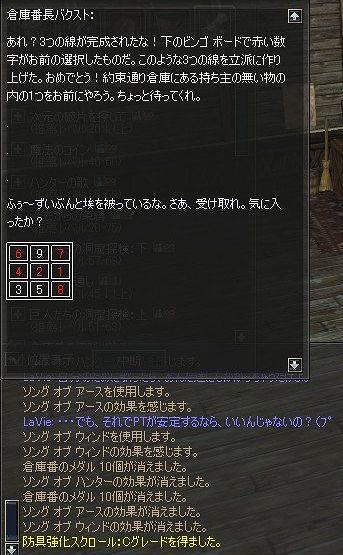 b0038576_16344266.jpg