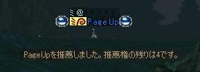 f0078881_23242259.jpg