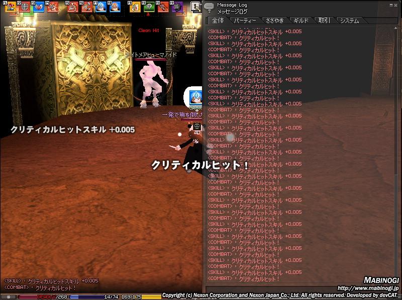 b0066682_1443996.jpg