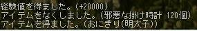 f0011782_9103779.jpg
