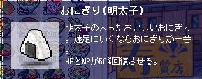 f0011782_9111990.jpg