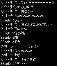 c0056384_14324785.jpg