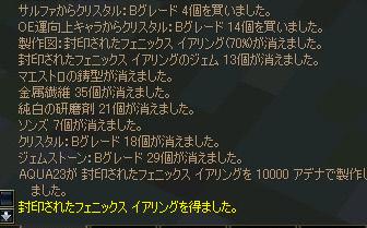 f0004387_211189.jpg