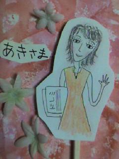 Synopia のピアニスト/ YUDA  AKI_d0090888_20533044.jpg