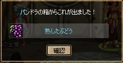 e0081790_20355149.jpg