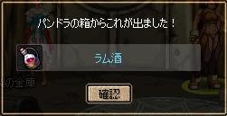 e0081790_2036251.jpg