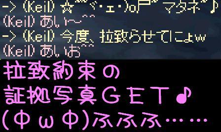 f0072010_5545836.jpg