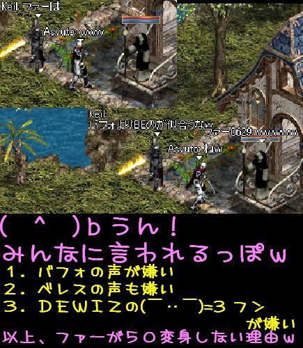 f0072010_555576.jpg