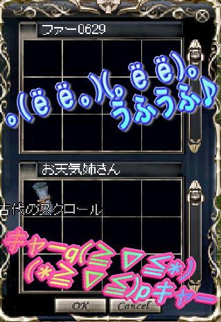 f0072010_6135434.jpg