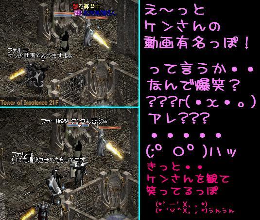 f0072010_66624.jpg