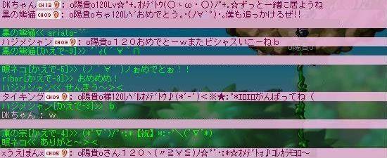 d0052411_1750779.jpg