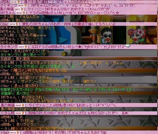d0052411_17511713.jpg
