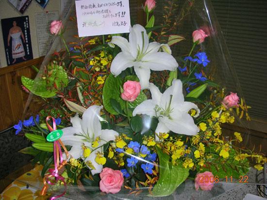 北海道より、花かご届く~♪_c0090212_177579.jpg