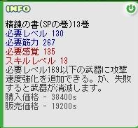 f0011213_3383240.jpg