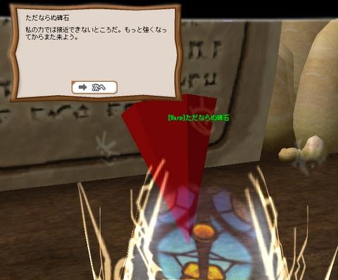 f0011213_346402.jpg