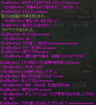 f0079719_3482631.jpg