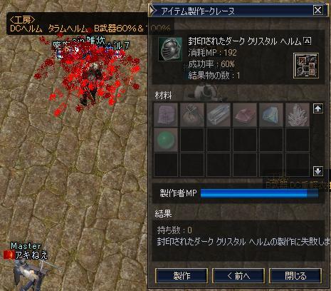 f0079719_3583652.jpg