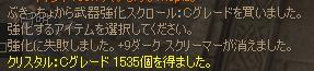 f0079719_475182.jpg