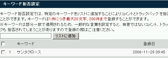 a0002320_2304035.jpg