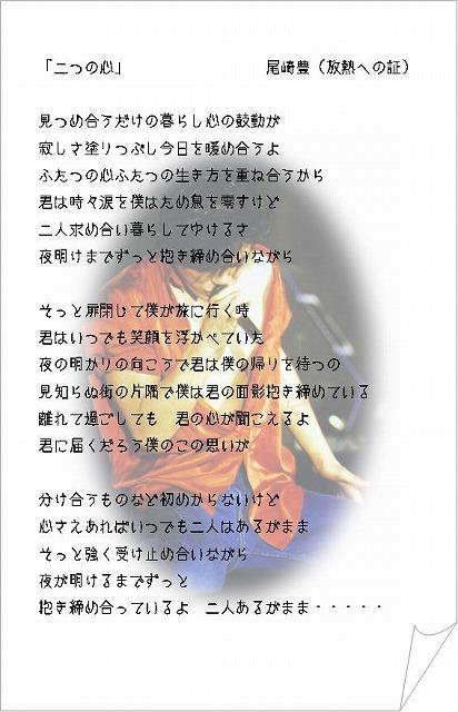 Happy Birthday!_c0026824_169508.jpg
