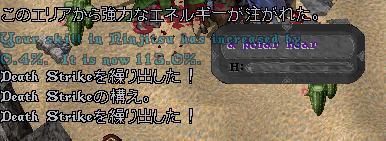 d0076924_16172152.jpg
