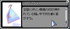 c0081535_9443811.jpg