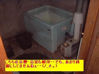 f0031037_23513552.jpg