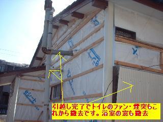f0031037_23515265.jpg