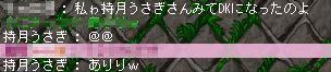 a0044638_1735353.jpg