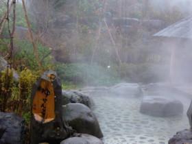 湖山荘_e0102439_17293029.jpg
