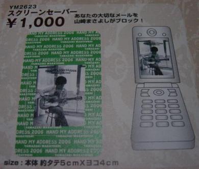 a0081848_19394720.jpg