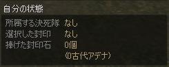 d0011454_22212346.jpg