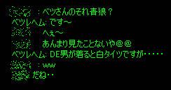 b0050155_23175970.jpg