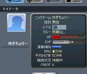 c0027161_23472040.jpg