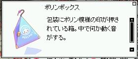 d0083165_213121.jpg