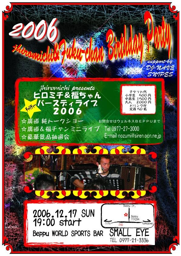 f0068566_042010.jpg
