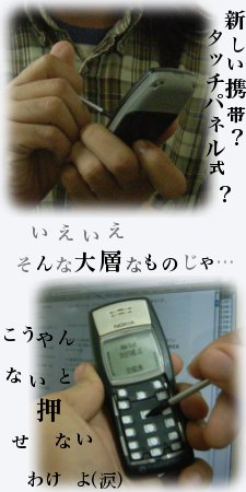 f0031373_2364879.jpg