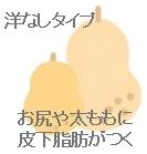 c0029677_22543755.jpg
