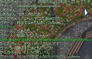 f0073578_1264090.jpg