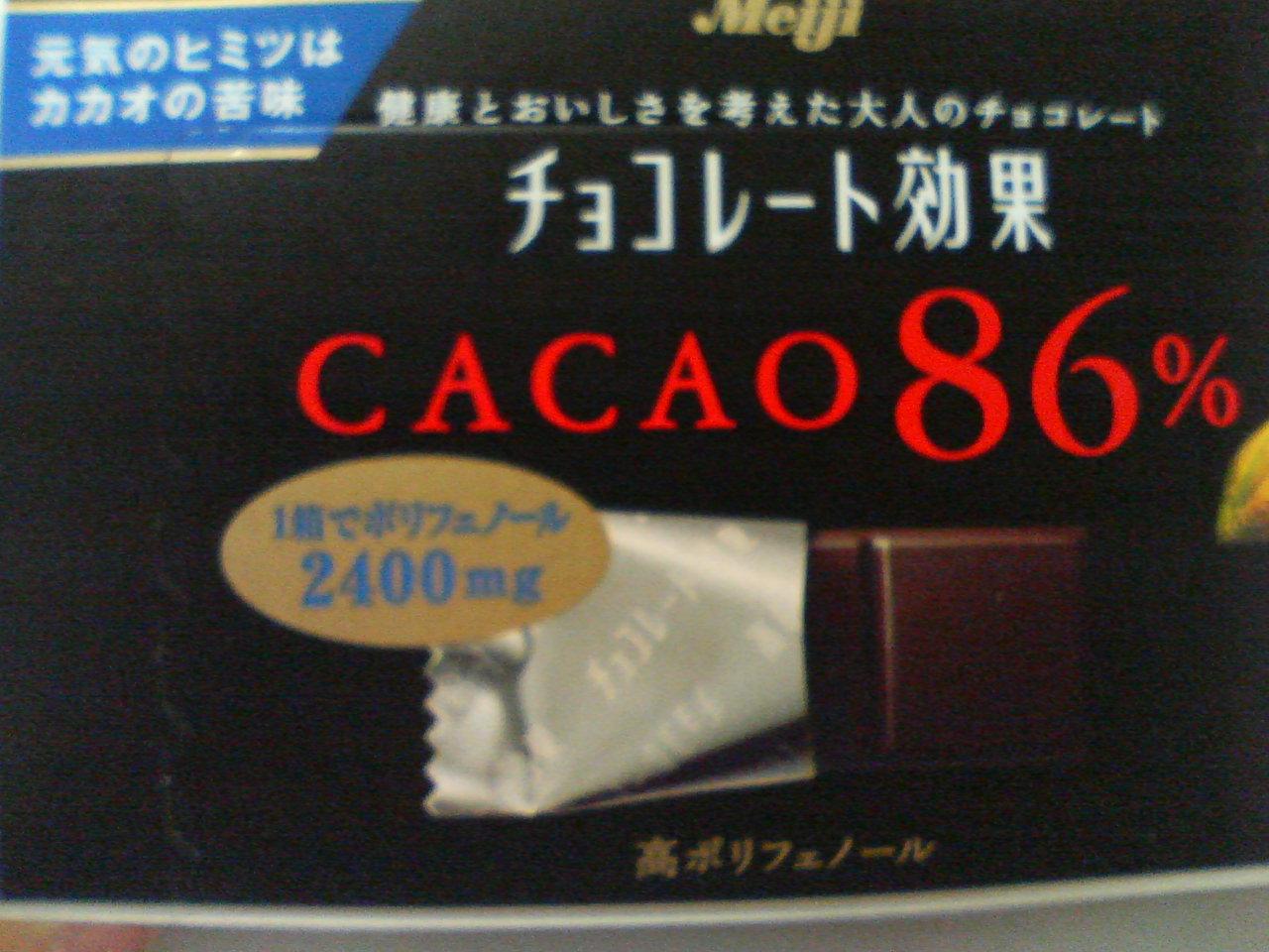 d0052482_2324299.jpg